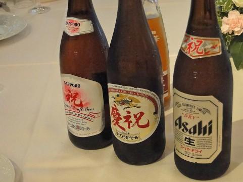 ビールの営業販売