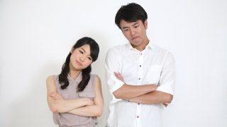 親がアルバイトを反対したせいで、ダメになる人の例