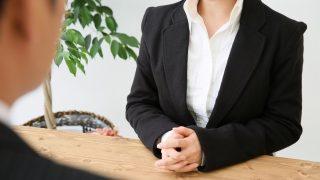 OB訪問のメールや質問で内定が取れるようになる就活生の例