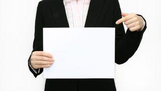 就活で有利になる資格取得者の例