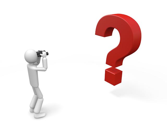 正社員として採用する企業か見分ける方法