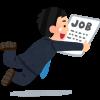 就活を終わらせたい人向けの内定の取り方【2019年度版】