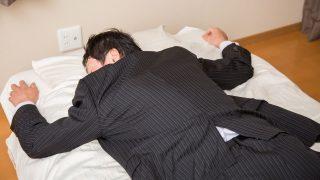就活疲れの状態から内定を取る人の例