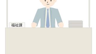 公務員を諦めて民間企業に就職出来る人ってどんな人?